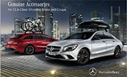 CLA & CLA Shooting Brake Accessories